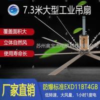 厂家直流永磁无刷工业吊扇  大功率大型工业吊扇