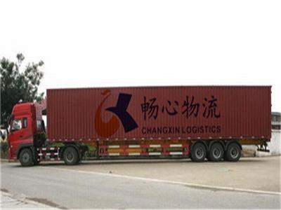 上海到泰州回程车物流公司