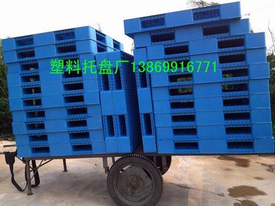 药厂专用塑料托盘生产厂,江苏川字塑料托盘1210