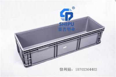 特大号工业物流箱长方形周转箱