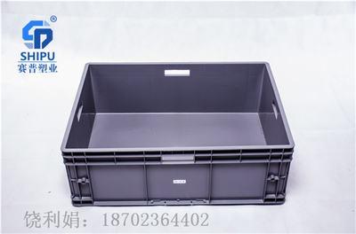 重庆塑料周转箱/汽修配件周转箱/厂家直销周转箱