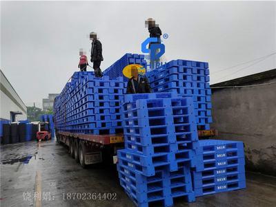 厂家供应塑料托盘网格川子货架塑料卡板