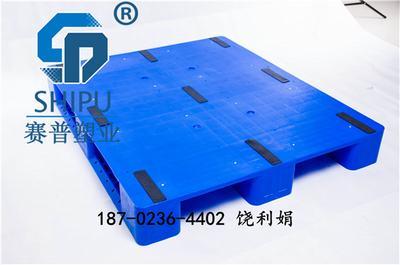 1210川字托盘塑料网格卡板平面栈板