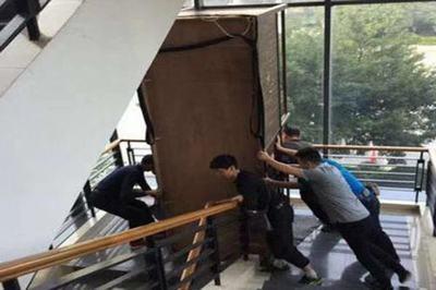 香港搬家到上海
