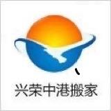 香港到广州白云区搬家
