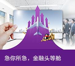 佛山到台州物流运输 佛山到台州物流公司