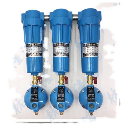 厂家直销高效除尘XF9-56精密过滤器XF7-56高效压缩空气精密过滤器