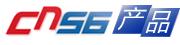 中国物流网行业网 物流设备